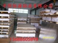 厂家1060纯铝板、3003合金铝板