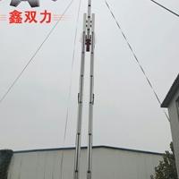 20米升降机 电动<em>铝合金</em>升降平台