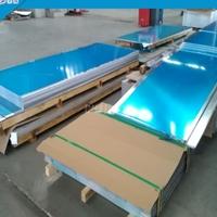 5052铝板双面贴膜  5052防锈铝合金