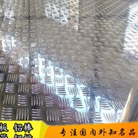 AA1060五条筋花纹铝板