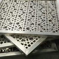 氟碳铝单板 幕墙氟碳铝单板 铝单板生产厂家
