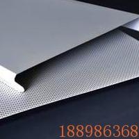 定制C形铝条扣 85mm面铝合金条扣板