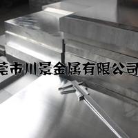 6061铝板密度