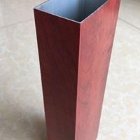 湘潭 铝合金材铝方管价格 楼梯扶手专用