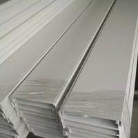 C形铝条扣 厂家直销 广州专业生产厂家