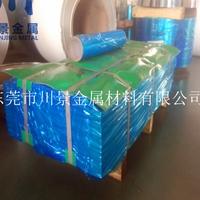 阳极氧化铝卷板厂家