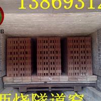 陶瓷窑内衬保温材料 硅酸铝纤维模块