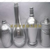 塑胶外壳喷漆工艺品漆用银浆银粉