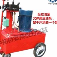 中拓 油泵试验台 油泵厂商