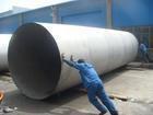 东平3003防锈铝管155X12.5无缝铝管切割