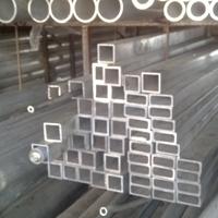 绵阳铝合金材铝方管价格 楼梯扶手专用