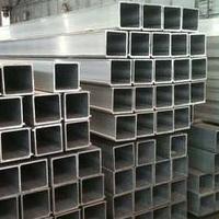泰安幕墙铝型材50X200X3铝方管现货