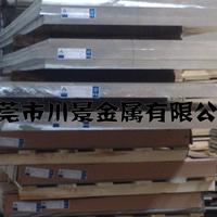 预拉伸6061铝板 6061铝板厂家