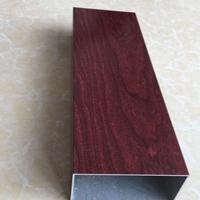 成都铝合金材铝方管价格 楼梯扶手专用