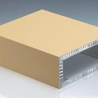 专业厂家铝蜂窝板幕墙和铝蜂窝天花
