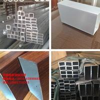 岳阳 铝合金材铝方管价格 楼梯扶手专用