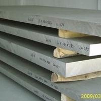 微山7075铝板中厚铝板2A12铝板厂家