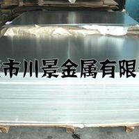 进口拉伸铝板 6061铝板拉伸效果好