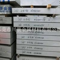 6061优质铝板 超宽铝板厂家