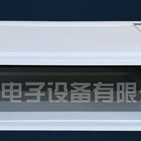 杰高電子JG-A型儀器儀表箱