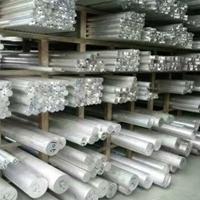 美铝7075铝棒 7075铝板价格