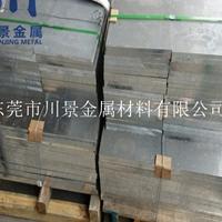 6061铝合金性能用途