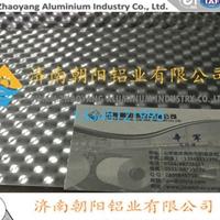 压包铝板批发价格-朝阳铝业