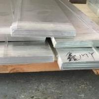 5052铝板 厂家直销现货 规格齐全