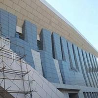 专业生产外墙铝单板 铝单板幕墙来图定制