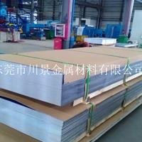 5052拉丝铝板厂家