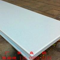 传祺4S店微孔镀锌钢板 镀锌钢板厂家供应
