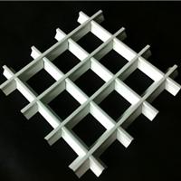 铝格栅天花 白色铝格栅  木纹铝格栅