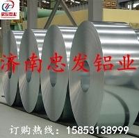 防銹鋁板質量好