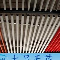 铝圆管吊顶 铝四方管幕墙 铝方通厂家直销