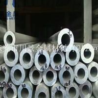 进口无缝铝管密度