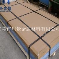 进口5052铝板生产厂家