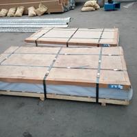 1060铝板 1060铝板厂家直销