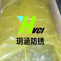12008001100vci木箱内衬黄色10丝防锈袋