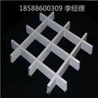 重庆市【吊顶铝合金格栅】多少钱