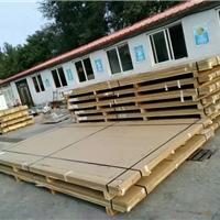 国产耐腐蚀5052防锈铝合金板