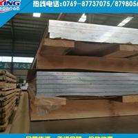 ADC12压铸铝合金 ADC12铝板