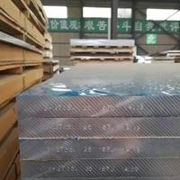 3005防锈铝合金板切大小中厚铝板