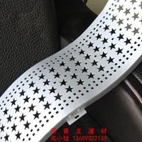 冲孔铝单板幕墙价格多少钱