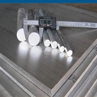 7075-T7651阳极氧化铝合金板