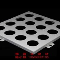 冲孔铝单板幕墙铝单板厂家定制供应