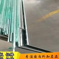 铝镁合金5754薄铝板