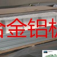 1060铝卷5052合金铝板现货厂家直供