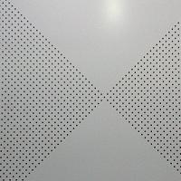 铝扣板厂家―喷涂平面铝扣板价格
