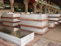 管道保温用铝板,0.45mm铝板