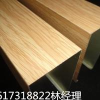 木纹铝方通生产加工工艺